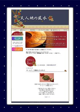 tenjinchi.jpg